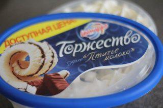 とっても美味しいマシュマロ入りアイスクリーム