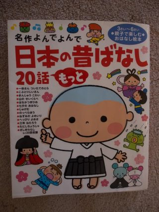 Book Week と Extreme Reading