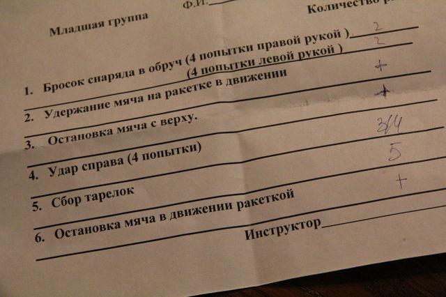 無添加おうちごはん ロシア編