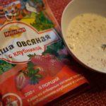 ロシアの甘いお粥 カーシャ